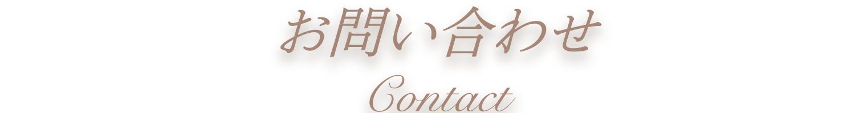 外構 町田市 外構工事 エクステリア 庭 外構 建売 リフォーム 家の外構デザイン エクステリアデザイン